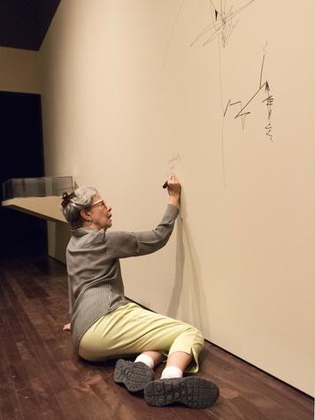 Deborah Hay Blanton Museum exhibit