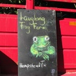 16 15 Katie Laughing Frog Farm October 2013 sign
