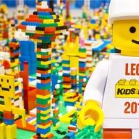 Austin photo: Events_LEGO KidsFest_Poster