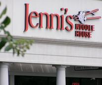 Places-Food-Jenni's Noodle House-Post Oak-exterior day