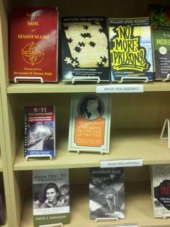 austin photo set: news_july_justin_book stores