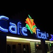 Cafe East Bellaire