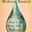 Moshin Hamid Inprint book cover Filthy Rich March 2014