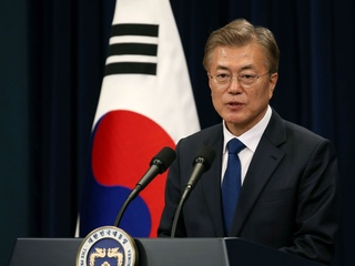 Asia Society Texas Center presents <i>A New Chapter in U.S.-Korea Relations: Economic Partnerships and Regional Security</i>