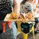 The Peached Tortilla tacos Burnet Road Austin restaurant