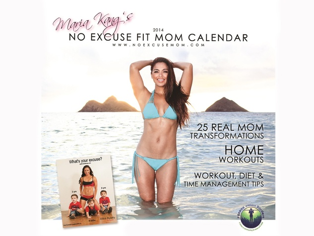 No Excuse Mom 2014 calendar front