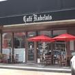 Cafe Rabelais, Exterior, June 2012