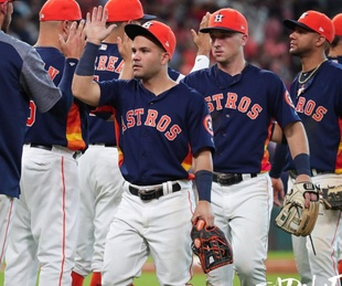Houston Astros team