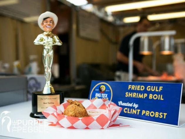 State Fair Big Tex Choice Awards trophy