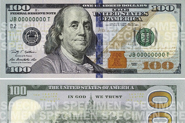 New $100 bill wider