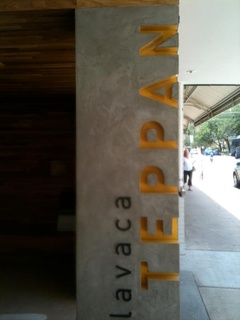 Austin photo: Restaurant_Lavaca Teppan