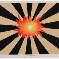 """Apama Mackey Gallery presents Dahlia Elsayed: """"Flag Days"""""""