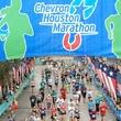 Chevron Houston Marathon banners runner