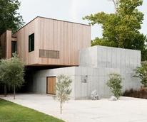 Houzz Houston house home Japanese-style concrete box exterior