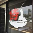 Samurai Noodle sign