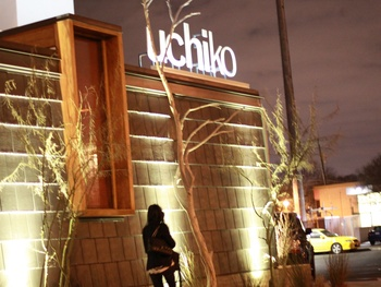 Austin Photo: Places_Food_uchiko_exterior