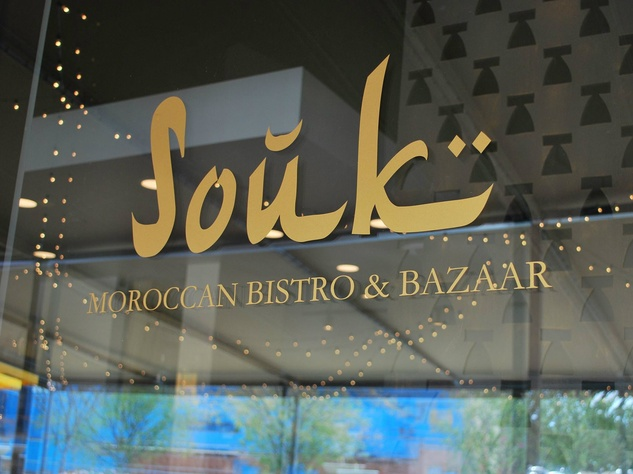 Exterior of Souk restaurant at Trinity Groves in Dallas