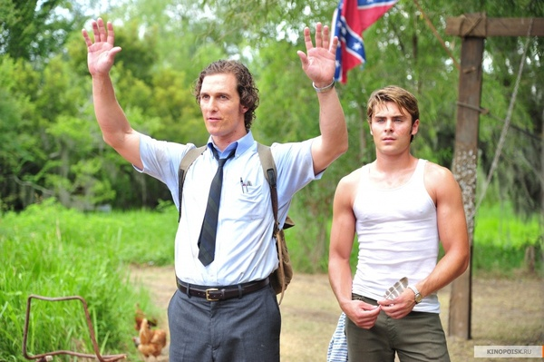 Matthew McConaughey, Zac Efron, The Paperboy