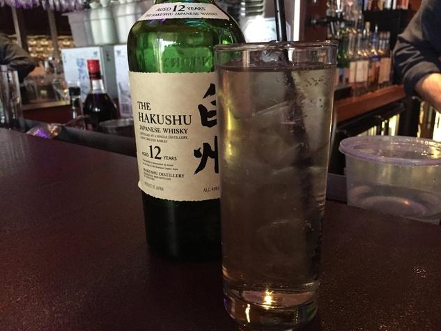 Izakaya Midtown cocktail
