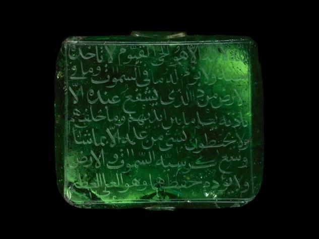 MFAH, Arts of Islamic Lands, al-Sabah Collection, November 2012, Inscribed emerald pendant