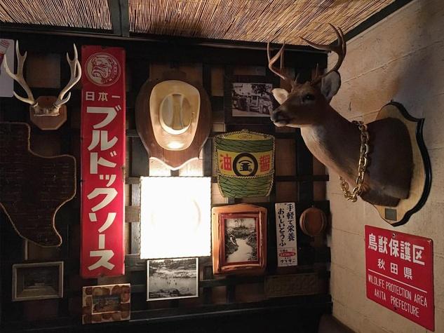 Kemuri Tatsu-ya restaurant interior