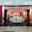 Charming Charlie Muskat Mall in Oman