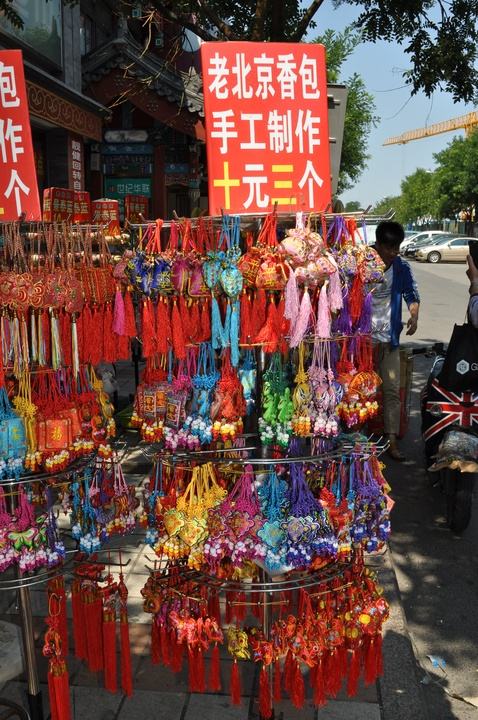 News, Shelby, Beijing market, June 2014