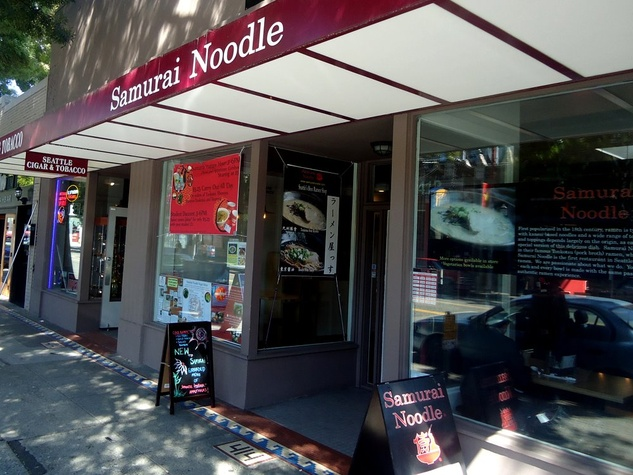 Samurai Noodle ramen