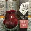 Buffalo Bayou Creek Group Creek Love beer