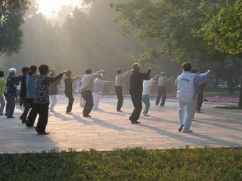 Tai Chi at the Rothko Chapel