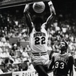 News_Clyde Drexler_Houston_Cougars
