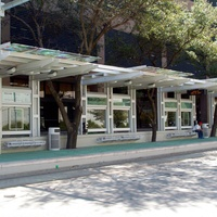 News_Metro_stop_Museum