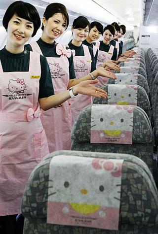 Hello Kitty EVA Airlines jet