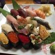 Akamaru Japanese Restaurant sushi platter