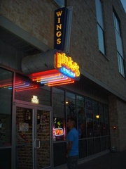 Austin Photo: Places_food_pluckers_original_exterior