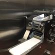 Mein noodle press