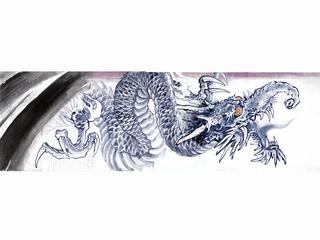 Don Ed Hardy, 2000 Dragons, dragonDon Ed Hardy, 2000 Dragons, dragon