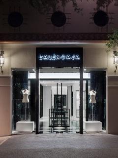 Balenciaga, store, fashion