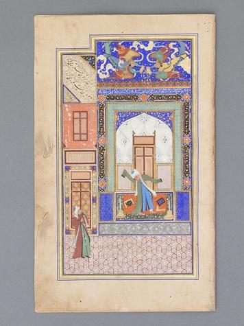 MFAH al-Sabah exhibit February 2015 Uzbek - Sufi Watching the Poet Sadi in Ecstasy