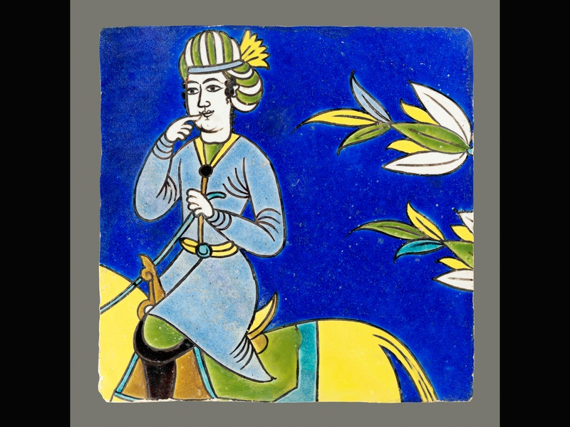 The al-Sabah Collection (Kuwait) at the MFAH, January 2013, tile
