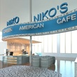 4 Niko Niko's in H-E-B July 2014 rendering WHITE SPACE