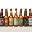 Real Ale Brewing_old logo_beers