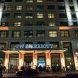 26 JW Marriott Houston exterior at night at the JW Marriott Houston Grand Opening November 2014