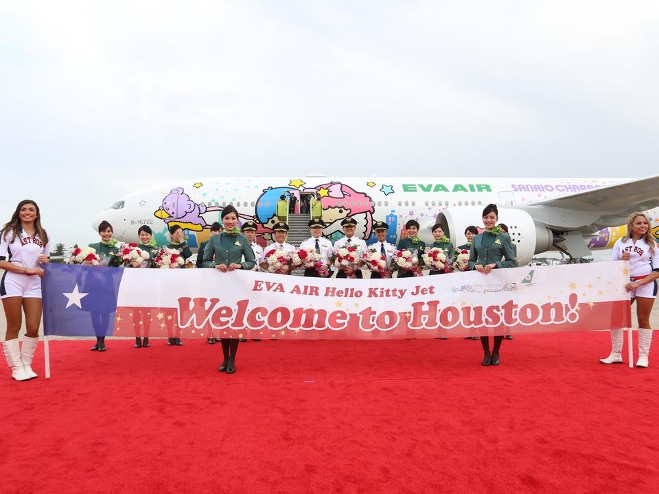 EVA Air Hello Kitty celebration sign