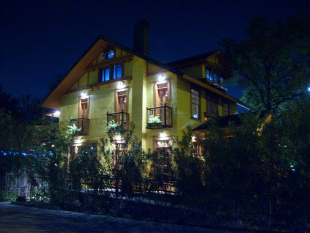 New Year's Eve at AvantGarden benefiting the Phillipine Relief Effort
