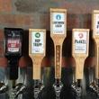 Lakewood Brewing Co.