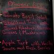 The Inn at Onion Creek menu board