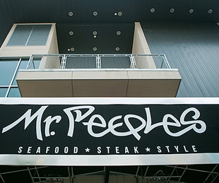 Mr. Peeples Houston sign exterior