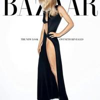 News_Harper's Bazaar_March 2012 cover