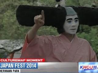 Japan Festival 2014 CultureMap Moment